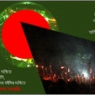 Shahbag -   @  